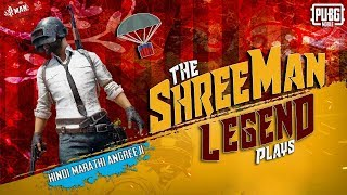 PUBG MOBILE Yahi To Life Hai ll Entertainment Specialist