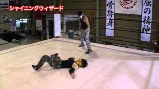 プロレス技辞典 「シャイニングウィザード」 http://www.tv-tokyo.co.jp...