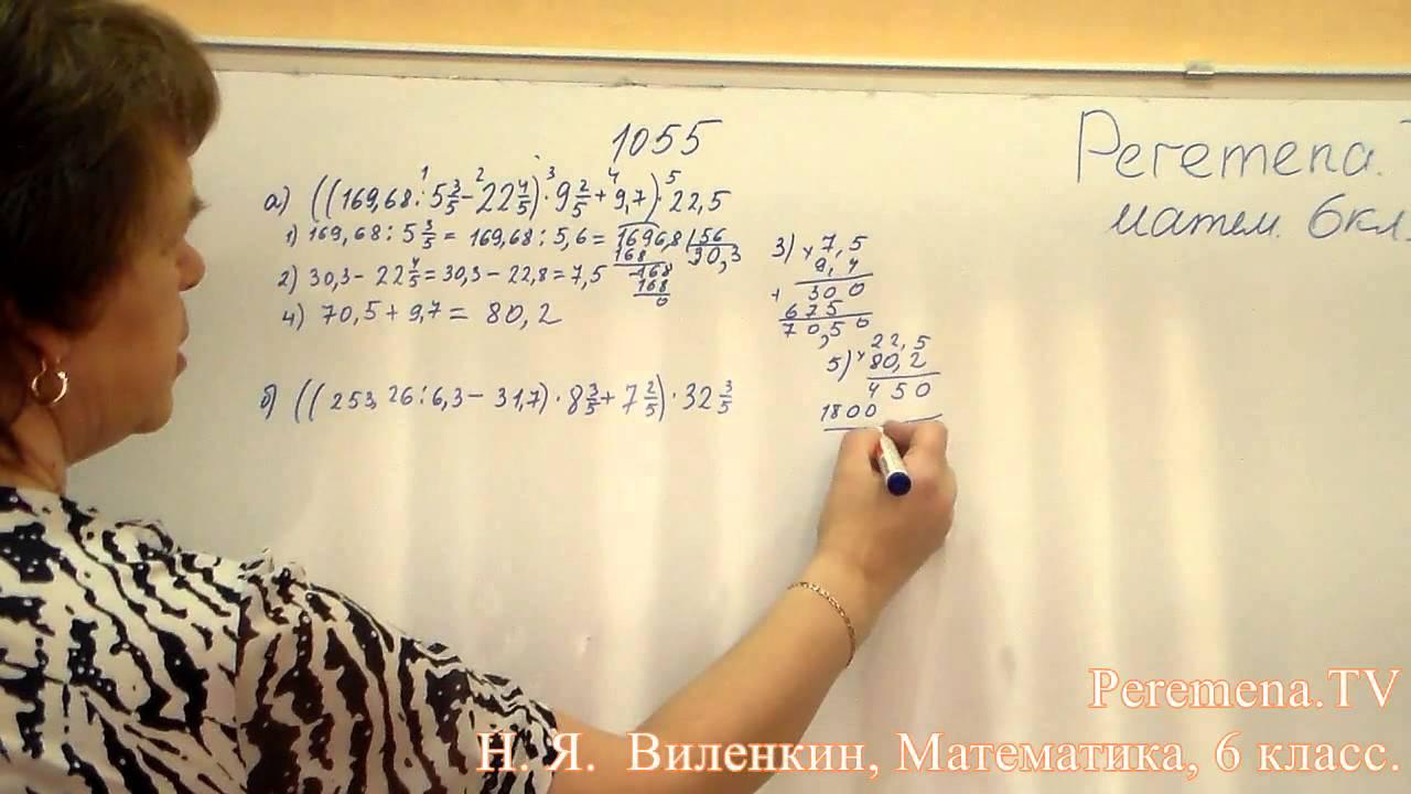С 6 математики решебник класса тарасенко го по