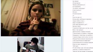 Ламповое общение с Дианой в видеочате