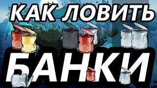 Банки / РР3 [ Російська Рибалка 3,9 Гренландія ]