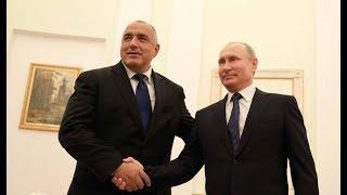 Бойко Борисов се срещна с Владимир Путин в Кремъл