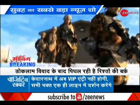Morning Breaking: India-China to resume annual military exercise later this year