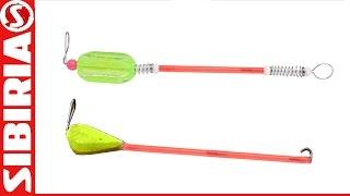 Сигнализатор поклёвки (визуальный) своими руками для убийцы карася или донки (закидушки)