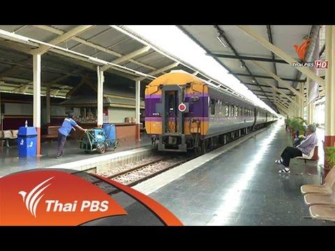 ทีวีจอเหนือ  : โครงการสร้างรถไฟรางคู่ (7 ต.ค. 57)  [HD ]