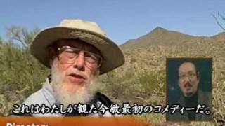 【東京ゴッドファーザーズ】老師、東方の三博士と放浪する(字幕版)