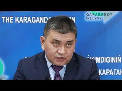 Как получить 15 тысяч тенге за коммунальные услуги в Карагандинской области