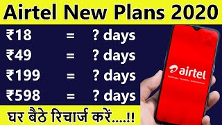 Airtel New Recharge Plans in 2020 || Airtel Validity Recharge in 2020 || Airtel New offers 2020