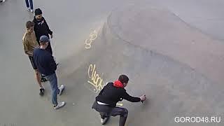 Вандалы разрисовали скейтерскую площадку в парке Победы в Липецке время режима самоизоляции