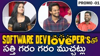 Mr. Shannu, Vaishnavi Chit Chat with Garam Sathi | Promo 1, The Software DevLOVEper Team -  SakshiTV