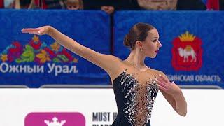 Елизавета Нугуманова Короткая программа Женщины Чемпионат России по фигурному катанию 2021