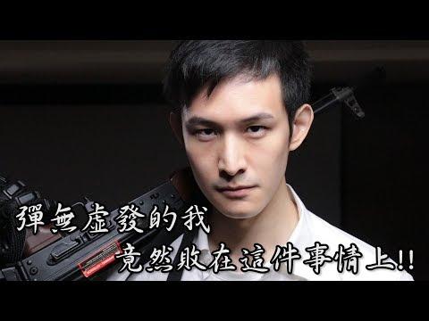波特王- 大庭廣眾下O手槍!?好害羞!
