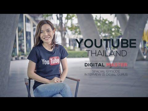 Digital Master Ep.29 - Youtube Thailand