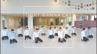 Video SEVENTEEN(세븐틴) - 울고 싶지 않아 (Don't Wanna Cry) Dance Cover NTUKDP download MP3, 3GP, MP4, WEBM, AVI, FLV Desember 2017