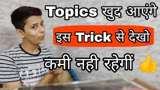 Secret Trick How To Get Find Search Daily New Tech Trending Topics For Creating Youtube Videos   Wow