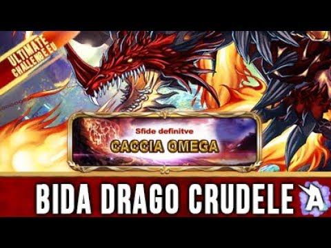 SFIDA DEFINITIVA SA Caccia Omega: BIDA, DRAGO CRUDELE (Esclusiva EU Brave Frontier RPG)