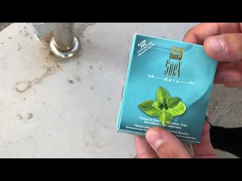 Безникотиновые Биди SoeX со ароматом мяты(сигариллы без табака)