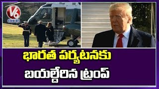 US President Trump Leaves For Maiden Visit To India