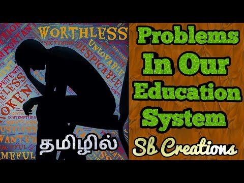 Problems In our Education System | தமிழ் | Sb Creations | Justice for students