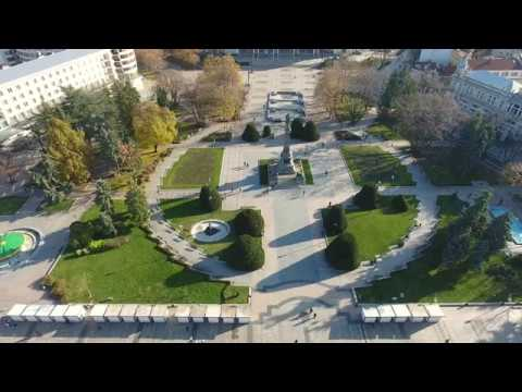 Arial Photography Ruse Bulgaria