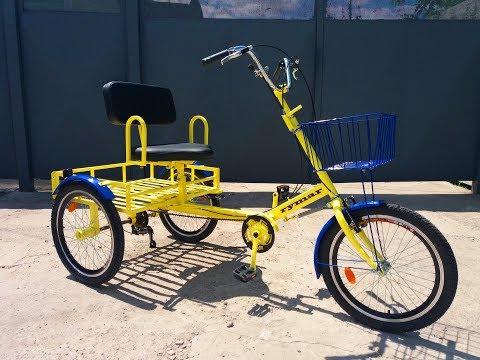 Трехколесный велосипед для ИНВАЛИДОВ и ПОЖИЛЫХ людей - ФЛП Рымар