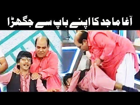 Agha Majid Ka Apny Baap Say Jhagra - CIA | ATV