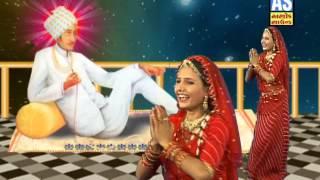 Mama Moju Mane Gondal Vala | Devotional Songs | Full Video HD