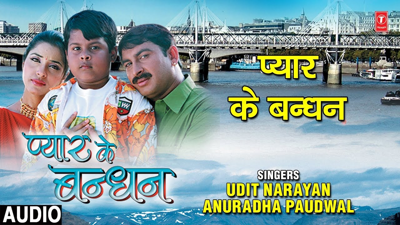 Hindi picher free download new movie songs mp3 2020