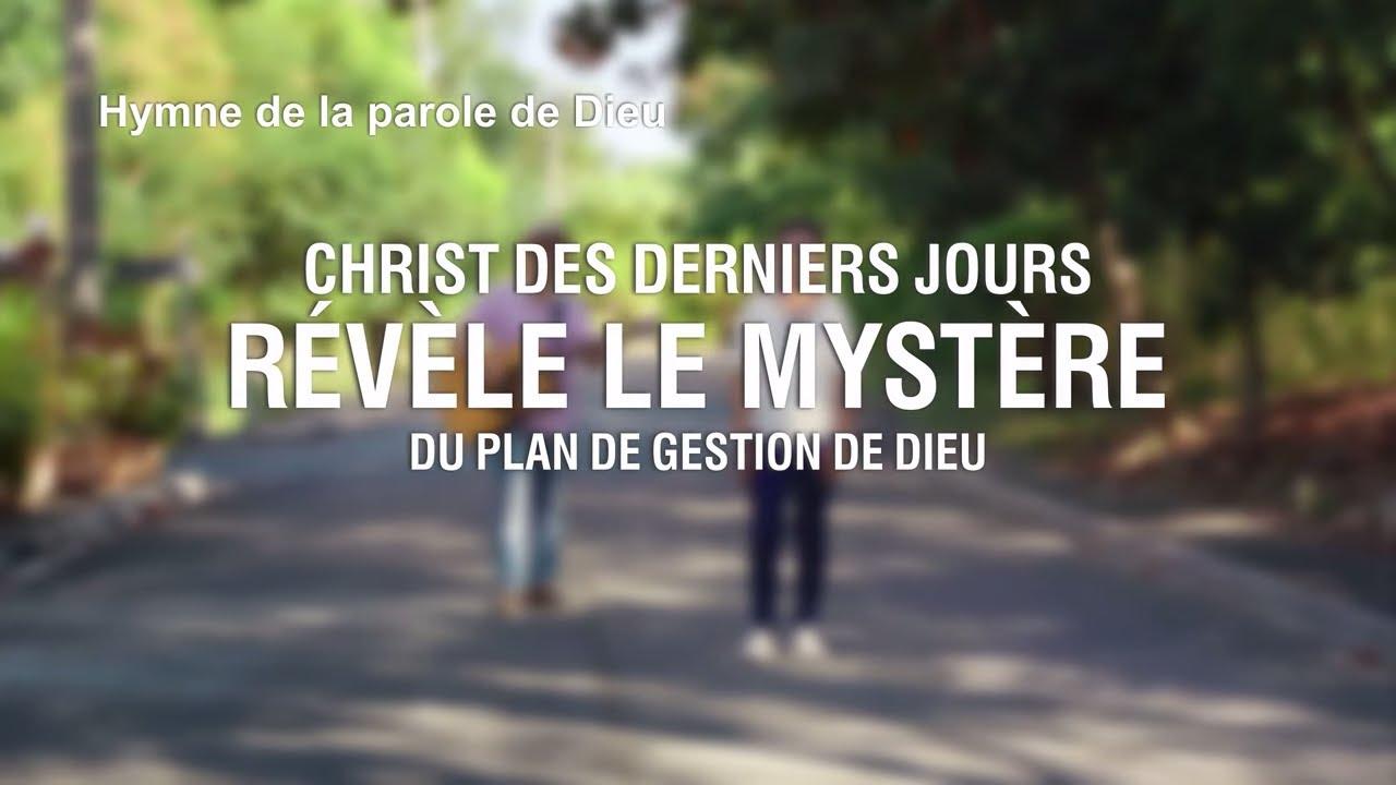 Chant chrétien évangélique   « Le Christ des derniers jours révèle le mystère du plan de gestion de Dieu »   Vidéo musicale