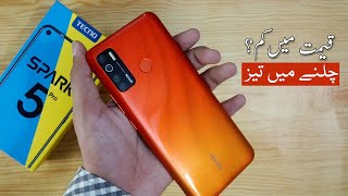 Tecno Spark 5 PRO Full Unboxing and Price in Pakistan