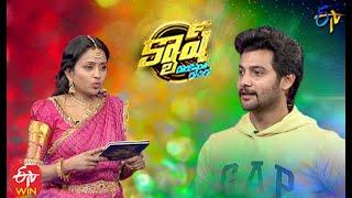 Cash   Paisa Vasool   27th March 2021   ETV Telugu