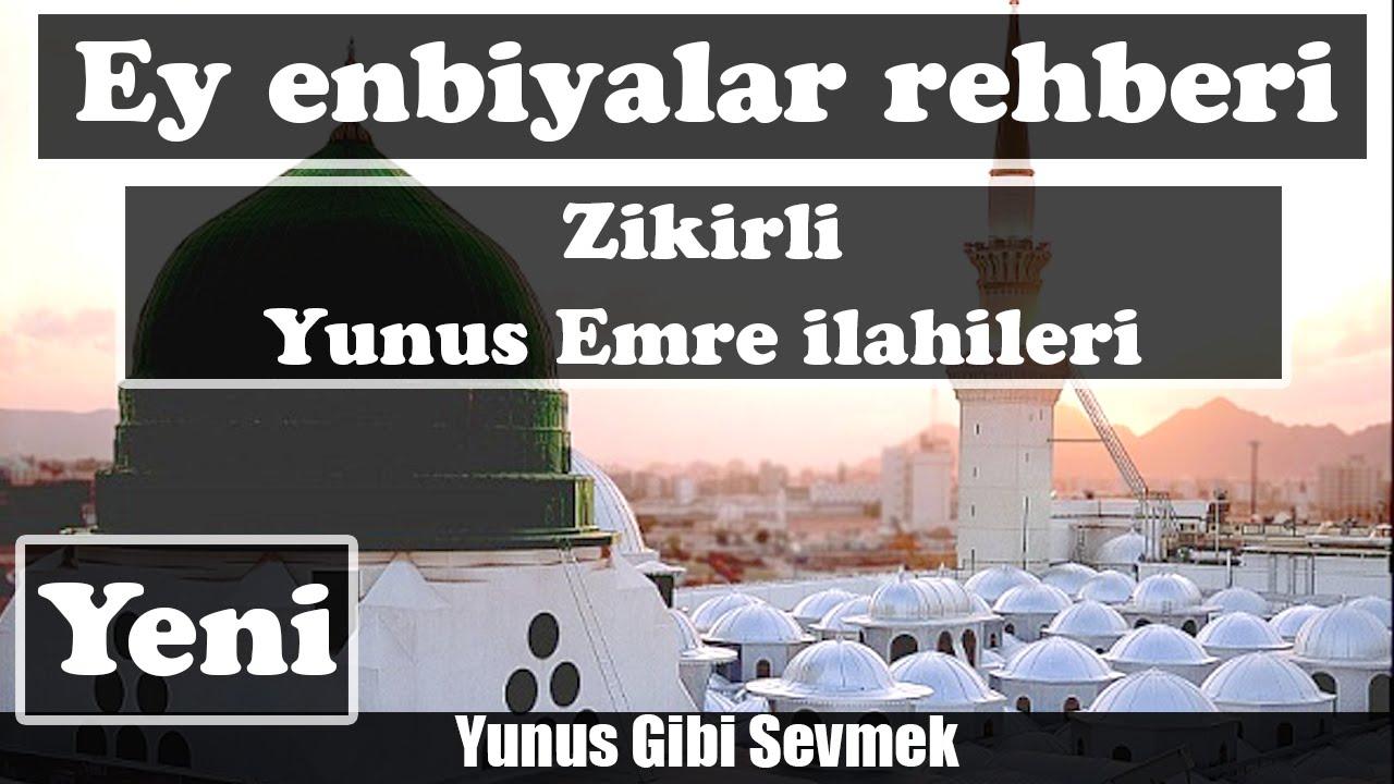 Tevazu Ensemble - Merhaba Ya Şemsi'd  Duha
