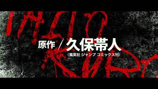 Bleach Live Action 2018 Full Trailer      Anime & series Japan live action th