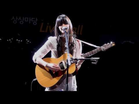 [HD] Priscilla Ahn - Wall Flower, Seoul 2008 Part 2/13 Mp3