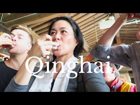 QINGHAI TRAVEL HIGHLIGHTS |  QINGHAI CHINA | Qinghai Travel Guide
