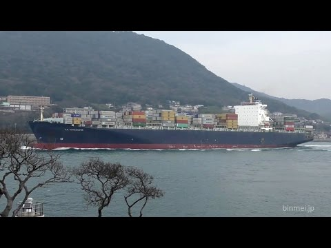 E.R. VANCOUVER - ER SCHIFFAHRT container ship