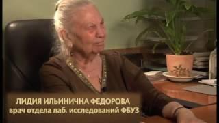 Документальный фильм:
