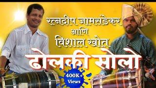 Vishal khot and ratnadeep jamsandekar dholki solo @ diva mahotsav