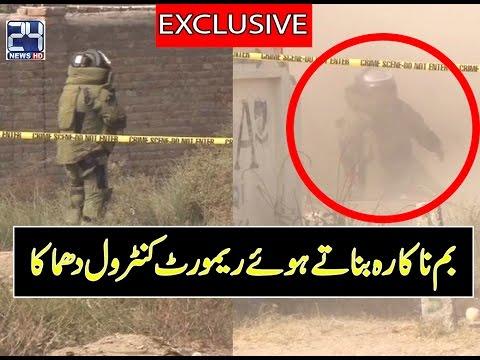 Remote controlled bomb blast in Peshawar