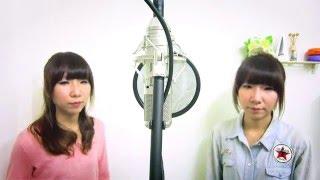Gambar cover AAA - さよならの前に を歌ってみた【Natsurin】