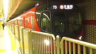 東京メトロ2000系2103F「方南町行」池袋駅発車※1番線発車メロディーあり