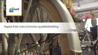 Yeppie Feet instructievideo spaakbeknelling - ANWB Webwinkel