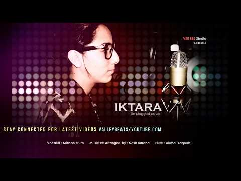 IKTARA Cover by Misbah Erum (Promo)