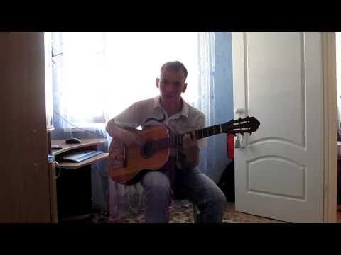 Песня платье белое под гитару