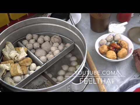 บะโซ Bakso  อาหารโปรด โอบามา