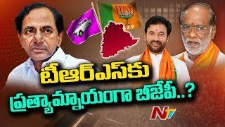Will BJP Give Tough Fight to TRS ? | Telangana Politics | NTV