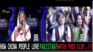 Chinese Singer girl Sing Pakistani Song 2015 - PAK CHINA Friendship 2015