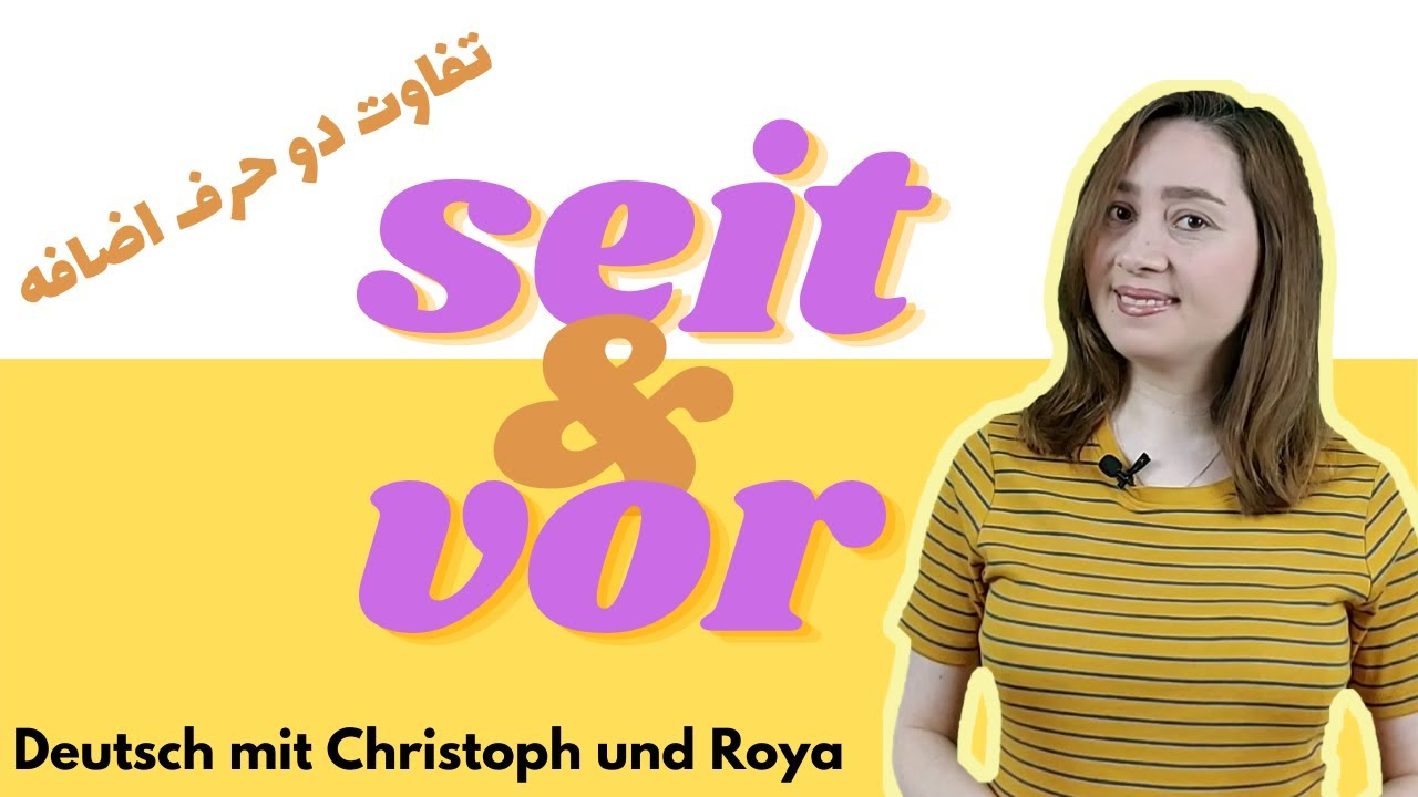 Download seit , vor تفاوت این دو حرف اضافه در زبان آلمانی چیه؟