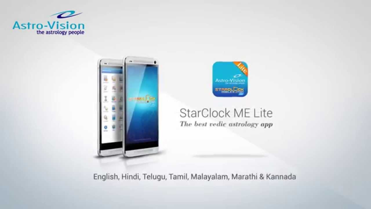 StarClock ME Lite Android App - Astrology Tools