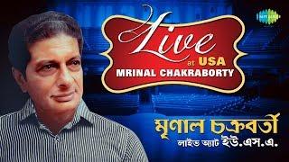 Top Live song (USA) of Mrinal Chakraborty   Madhur Amar Mayer   Amar Biraha Akashe   Amare Bhalobese